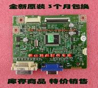 . 932B driver board . 732N 732N motherboard driver board 932B Motherboard