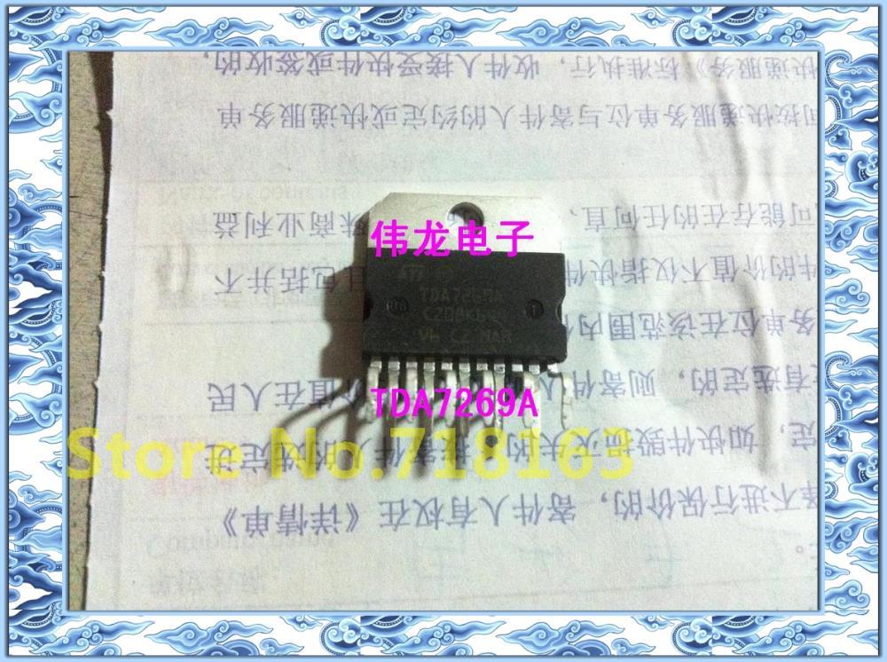 TDA7269 аудио усилитель
