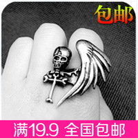 A136 American Punk Gothic monoplane wing skeleton cross individuality ring can adjust the retro 8g