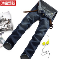free shippingMen's classic 2014 Hitz Korean Slim Straight jeans denim trousers male wholesale 6793