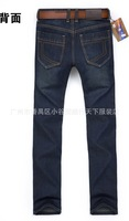 free shippingAfsJP counter genuine wholesale jeans straight jeans pants men's business casual long pants thin