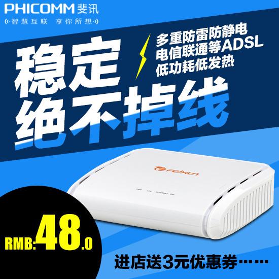 Fiji News FAG101ADSL broadband telecommunications cat Unicom lightning computer modem Internet MODEM(China (Mainland))