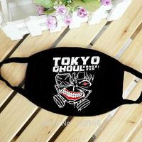 Anime Cosplay Tokyo Ghoul Kaneki Ken Mask Mouth-muffle Face Mask,Cotton Mouth Masks warm,boys&girls Anti Dust/Windproof Masks