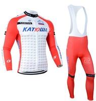 2014 Men  KAT Ropa ciclismo long cycling jersey Bicycle bicicleta mountain bike maillot shirt clothing (bibs) pants set