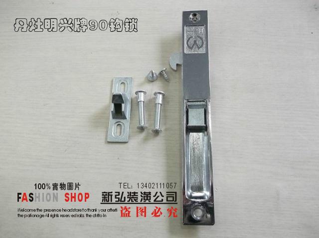 Types of Locking Hinges Sliding Door Lock 90 Type