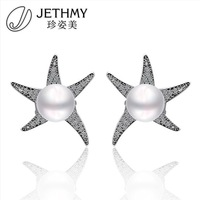 Fashion Sea Star Imitaiton Pearl Earrings