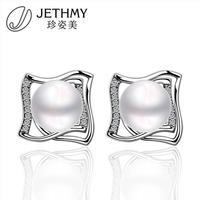 Fashion Imitation Pearl Earrings White Gold Plated Square Stud Earrings Gift Earrings