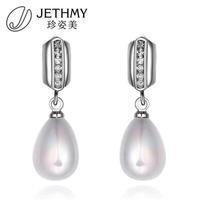 Elegant Pearl Dangle Earrings Jewelry for Women