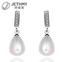 Water Drop Shaped Pearl Earrings