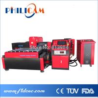 Jinan Lifan Philicam 10% discount 1325 YAG 600W cnc yag laser cutting machine