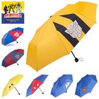 Kids Creative Cartoon Folding Umbrella Boys And Girls Umbrellas Free Shipping
