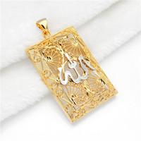 Min.mix order is $10 --Arab 9K Gold Filled Unisex Pendant greek nazar silver allah on rectangle silver allah in gold filligre