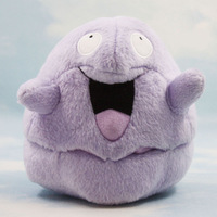 Free Shipping 5pcs/lot New Arrival Pokemon Grimer Soft Plush Toy 13cm Doll Christmas Gift