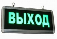 Glass Pnael 3W Green Light LED Fire Exit Guidence For Russian LED Emergency Exit Light DHL Free Shipping
