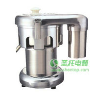 shentop Stainless Steel Strong 950W Juicer Extractor Juicer Fruit Juice Extractor (950W)