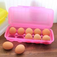 X177 refrigerator crisper plastic storage box storage rack put egg egg egg box storage grid 3P / L