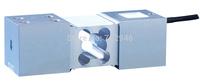 Strain gauge sensor loadcell 50kg 100kg 150kg 200kg 360kg