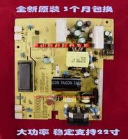 . . 220SW8 220EW8 power board pressure plate FSP055-2PI02