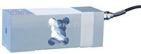 Sensor load cell strain gauge sensor  50kg 60kg 100kg 150kg 200kg 250kg 300kg 500kg 600kg 750kg