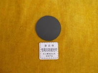 2014 New Free Shipping Telescope Accessories, Sunglasses Film, Visual With (45mm) Film Bard