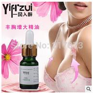 Breast Enhancement Oil compound 10ml Ingredient Orange Mastic Grape SPA Massage Perfume Scrapping Breast Plump Uniform Elasticit