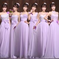 Marriage gauze bandage shoulder dress bridesmaid dresses Bridesmaid Wedding dress group long purple large code