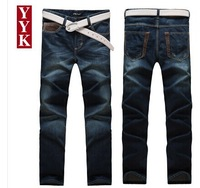 Men talk about 2015 new winter YYK Metrosexual pants men's straight jeans pants feet long male splicing