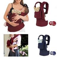 Comfort Infant Baby Carrier Newborn Kid Sling Wrap Rider Adjustable Backpack BA