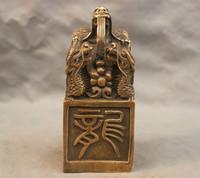 "bir 003465 6"" Chinese Pure Bronze Imperial Jade Seal Dragon Statue"