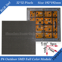 25pcs/lot Waterproof Outdoor 1/8 Scan 3in1 SMD RGB full color P6 LED display module 192*192mm 32*32 pixels