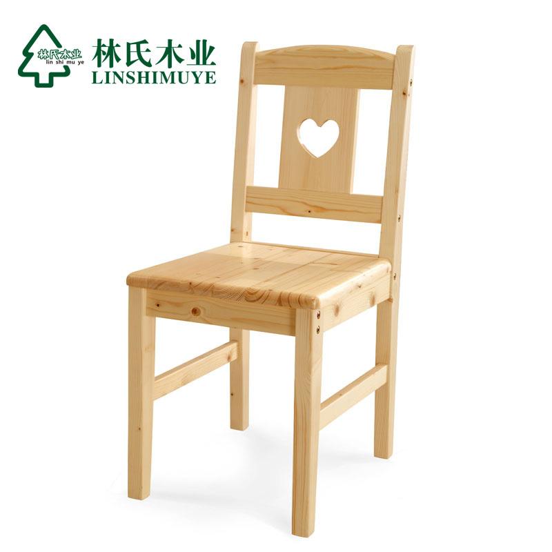 Online kopen wholesale restaurant houten stoel uit china restaurant houten stoel groothandel - Meubilair loungeeetkamer ...