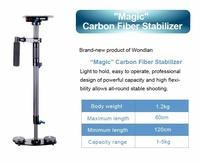 "Migic "" I"" carbon fiber stabilizer wondlan MAG01"