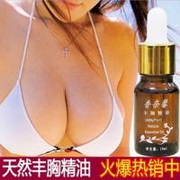3pcs/lot Breast Enlargement Essential Oils 100% Plant Natural Butt Enhancer Cream Big Bust Massage Oil
