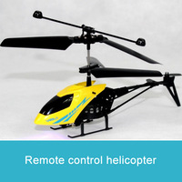 RC Helicopter Remote control aircraft aircraft Children's remote control toy aircraft free shipping