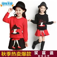 2014 children's spring and autumn clothing female child autumn child sweatshirt dress set twinset clothes(China (Mainland))