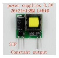 ac dc switching power supplies 110V 220V 265V to 3.3V 0.33a ac dc supply power module small size quality goods