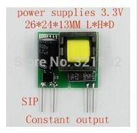 110V 220V 265V to 3.3V 0.33a ac dc supply power module small size Free shipping