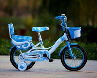 the newest model for baby bike on alibaba