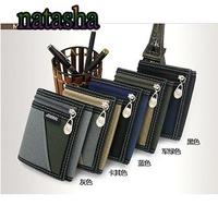 Hot Sale! New Men Sport Pattern 3 Foldings Canvas Short Wallet Purse na261 Free Shipping