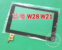 W28 W21 7-inch capacitive touch screen Tablet PC handwriting external screen