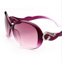 Women's 2014 vintage sunglasses gradient sunglasses big box all-match sunglasses trend