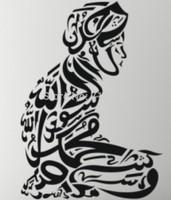 Ramadan people wall art sticker decal