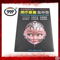 2015 Popular Hot   pattern camp 16 tattoo tattoo book manuscript pattern full set