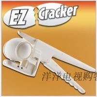 Free Shipping 48Pcs\Lot EZCracker Crack, Peel & Separate Eggs Perfectly Handheld Egg Cracker/egg ez cracker/easy cracker