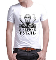New I Believe rouble I Love Rouble men t shirt Special Offer Russia Vladimir Putin Hold gun print shirt sleeve O-Neck cotton tee