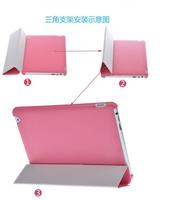 original Smart Cover leather case cover for 7.9 inch Teclast P88 mini Quad core tablet pc