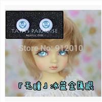 Ice Blue No Pupil BJD Doll Acrylic Eyes 8mm 10mm,12mm,14mm 16mm,18mm 1/6 1/4 1/3 YOSD MSD SD Doll Eyeball