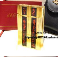 International Brand STDupont / Dupont lighters broke - Red Earth version Jinsha simple fashion