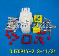 9p connector auto waterproof dj7091y-2.3 car connector refires