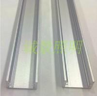 Free shipping 20pcs/lot, 1 meter/pc Rigid LED Strip Light Fixture U Channel Slot Light Bar Aluminum Profile Silver Color